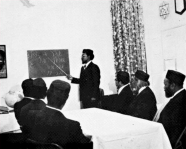 Chief Rabbi Levy Teaching Students circa 1977