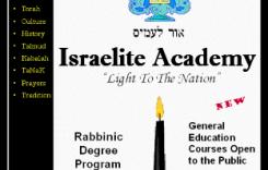 Enroll Now — Israelite Academy