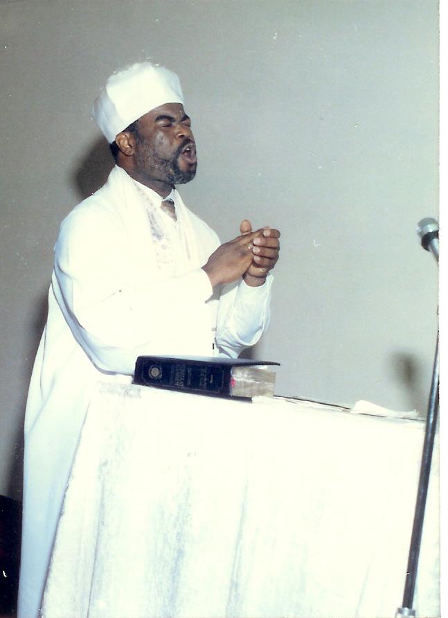 Rabbi Levy Ordination 1985 Cantor Davis