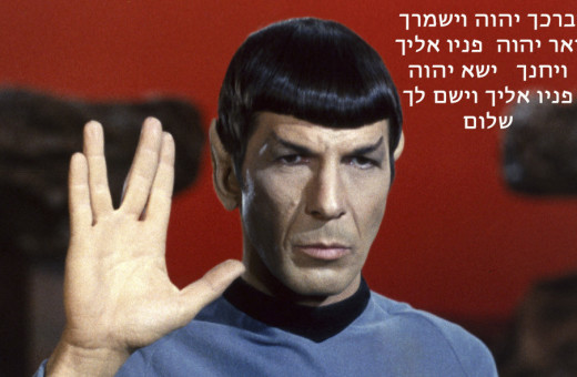 "Spock, ""The Blessing,"" and Martin Luther King"