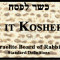 Is It Kosher For Passover?  Israelite Board of Rabbis Standard Definitions