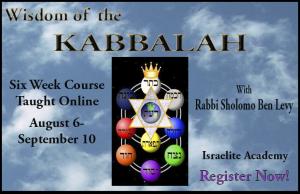 Kabbalah Course Cover