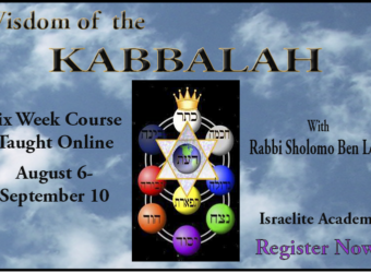Kabbalah Course Cover