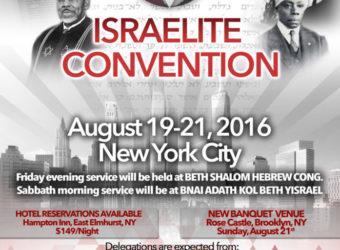 Israelite Convention New York 2016
