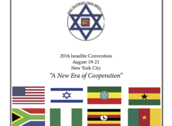 Israelite Convention Program
