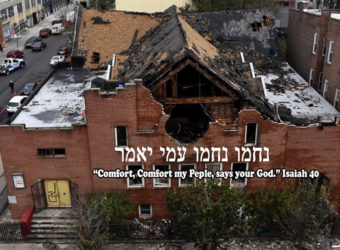 Bnai Adath fire 1-Edit