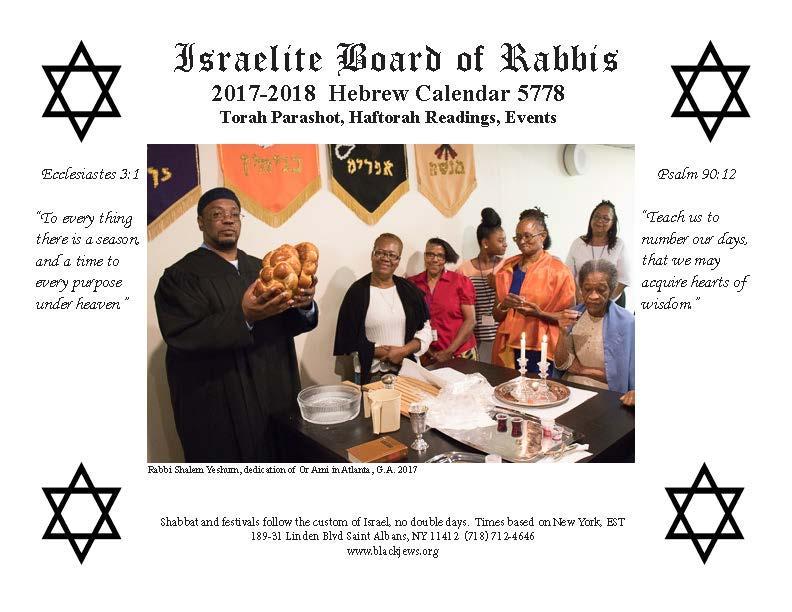 Hebrew Calendar – blackjews org
